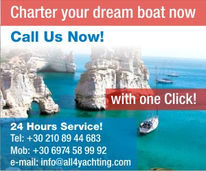 Charter a boat now