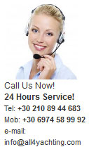 call us now en