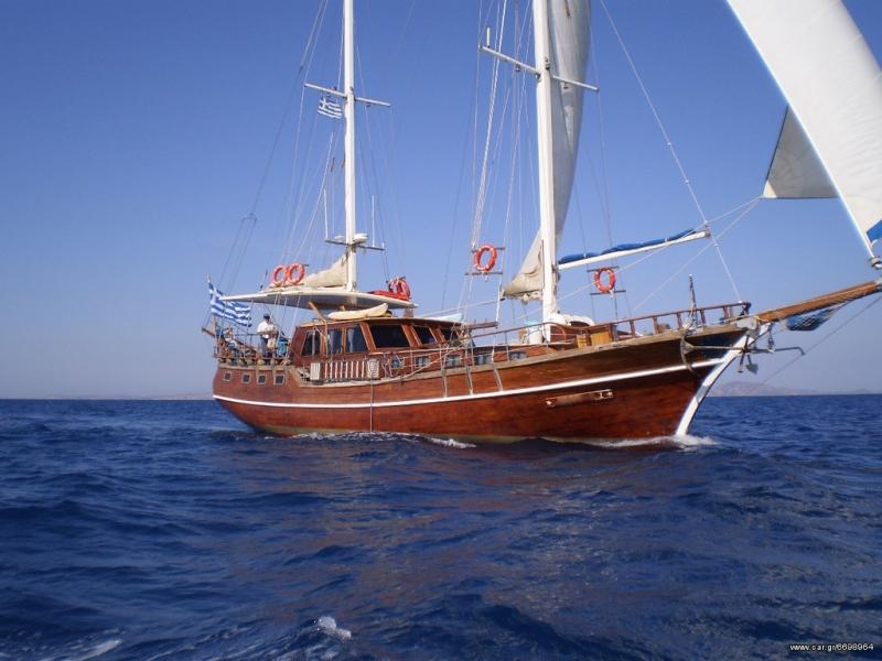 Traditional Motor Sailer (Gulet) 61 Feet
